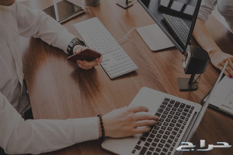 برنامج حسابي مميزات مناسبة للشركات