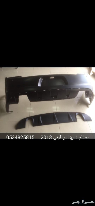 شمعات دوج تشارجرمن موديل 2011الي الي موديل 20