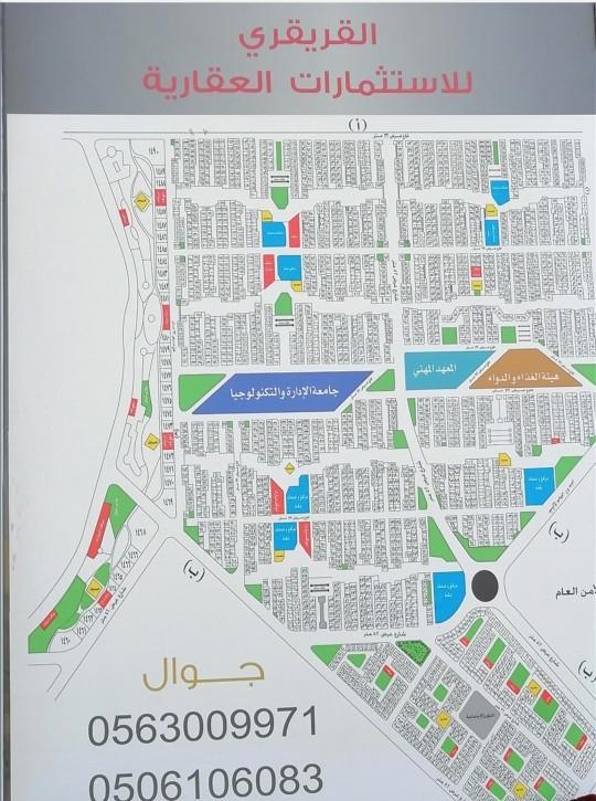 ارض للبيع في مخطط 6ج س ب حي النور
