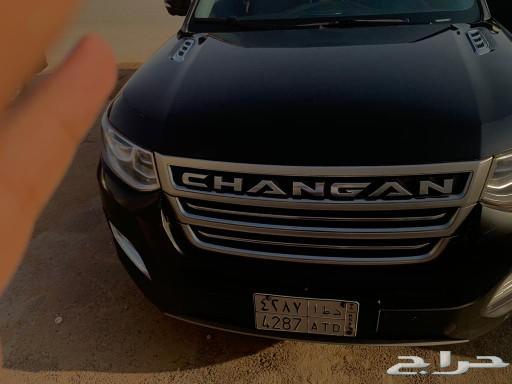 شانجان للتنازل cs95 2019