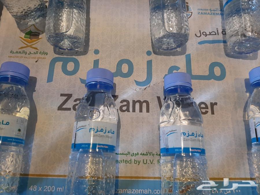ماء زمزم 200ملل بأفضل الأسعار وجالون 5لتر