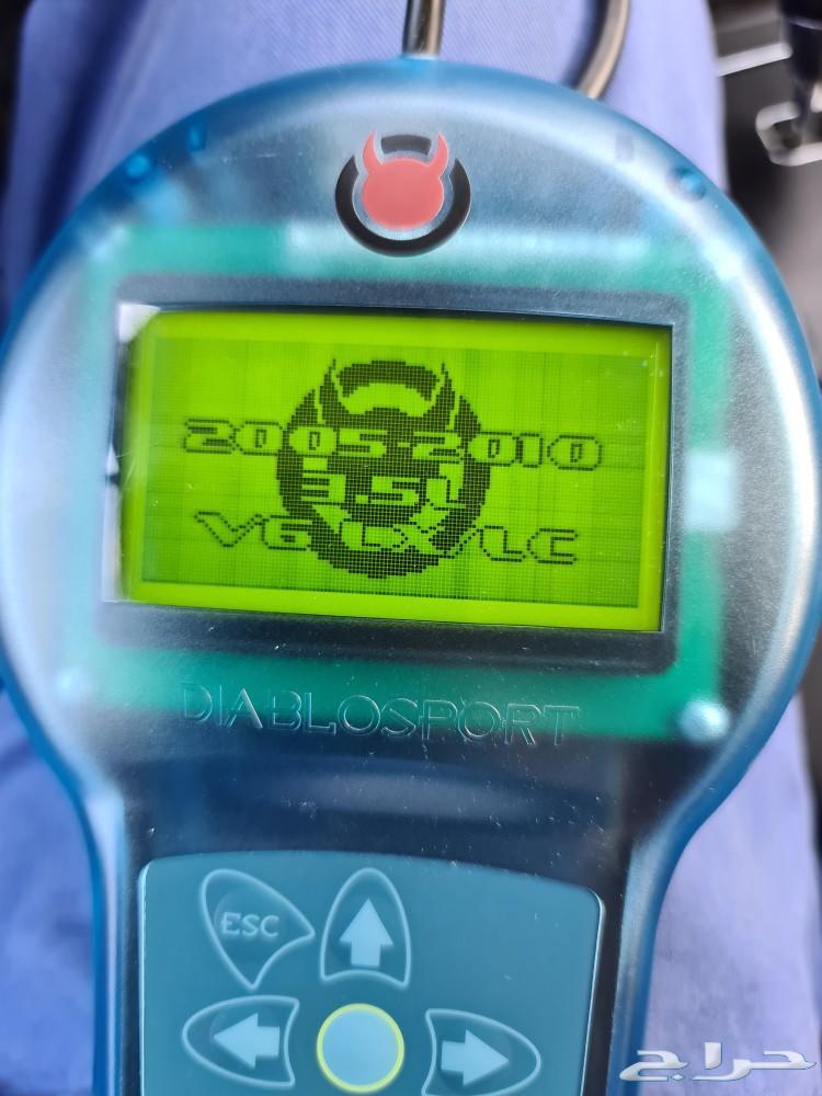 جهاز ديابلو predator U7136