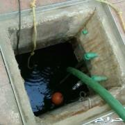 شركة نظافة خزانات تنظيف شقق
