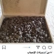 حفر الباطن تصفية علا بضاعتي وعلا نص كيلو عود