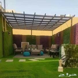 نجران اشرفه 0556325938