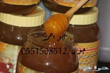 عسل سدر حضرمي دوعني1441 اصلي وذمه توصيل مجانا
