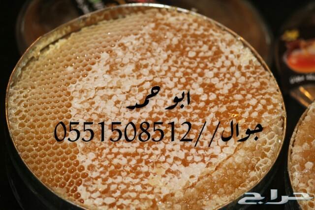 عسل سدر حضرمي دوعني 1441اصلي وذمه توصيل مجانا