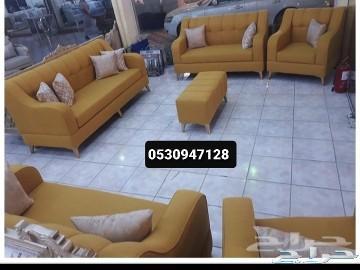مفروشات تالين 0530947128التواصل