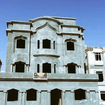 مقاول ابو عمران  تنفيذ جميع أعمال البناء