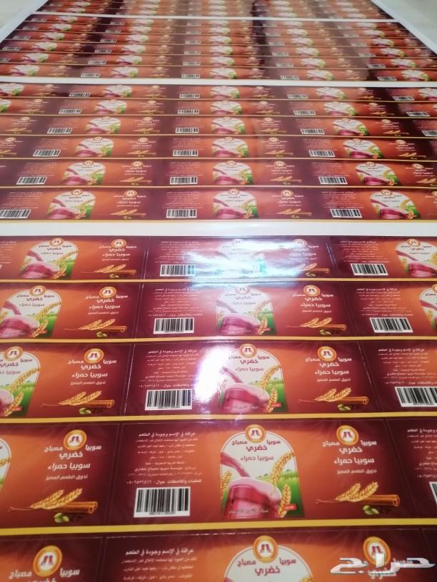 مطابع برشورات اختام سندات لوحات الكلادينج