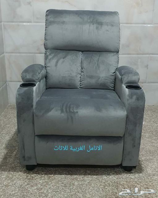 كرسي استرخاء هزاز أو ثابت