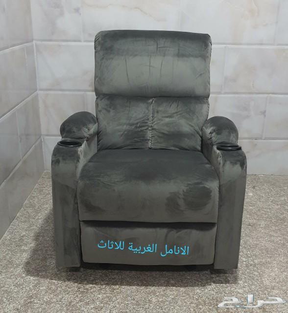 كرسي استرخاء طبي