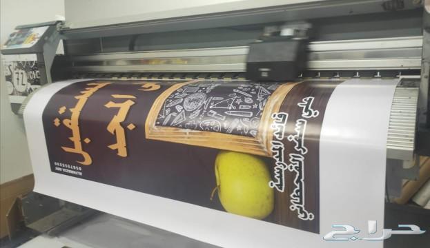 للبيع طابعة يابانية مقاس 162cm