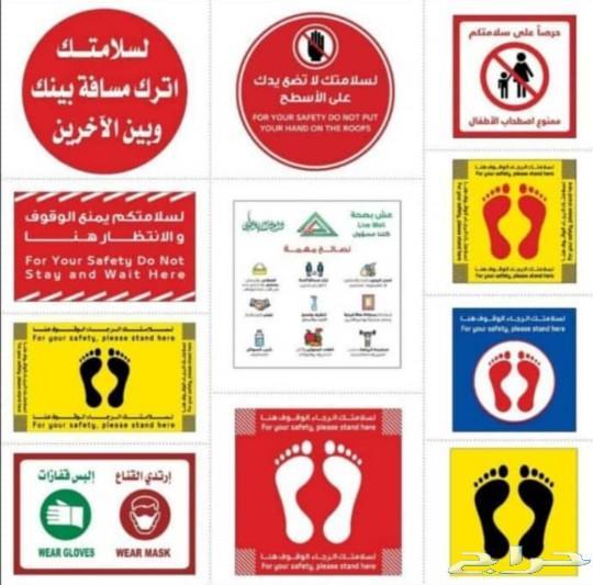 ملصقات جاري الكتابة الدبلوماسية ملصقات سلامة Findlocal Drivewayrepair Com