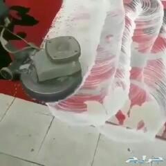 شركه تنظيف شقق مكيفات مجالس مسابح بالرياض