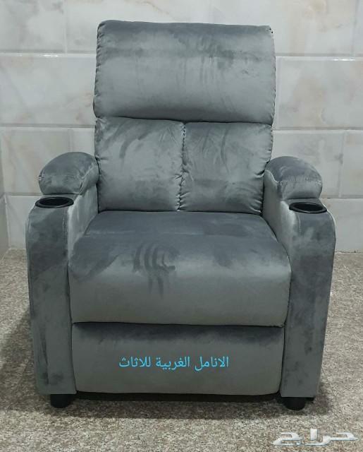 كرسي استرخاء هزاز او ثابت