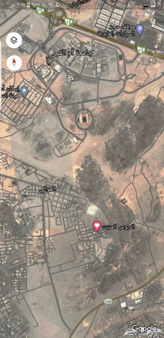 خريطة جامعة ام القرى العابدية