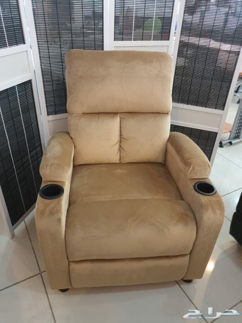 كرسي استرخاء هزاز أو ثابت طبي