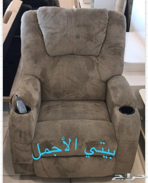 كرسي استرخاء