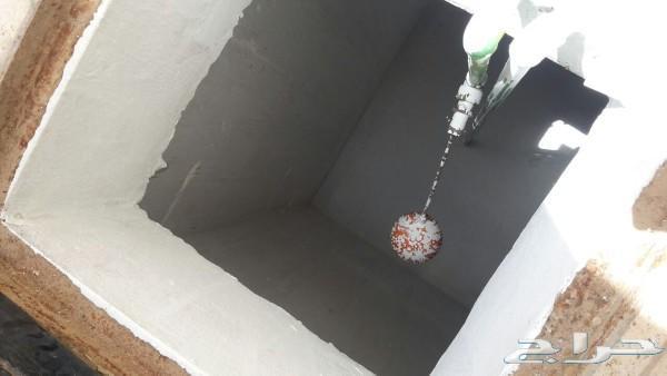 كشف تسريبات الخزانات الأرضي والعلوي والعوازل