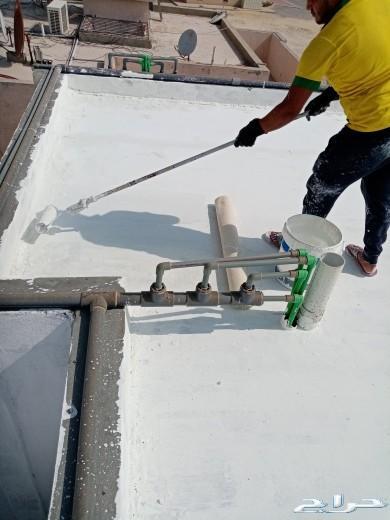 كشف تسربات عزل أسطح حل ارتفاع فاتورة المياه