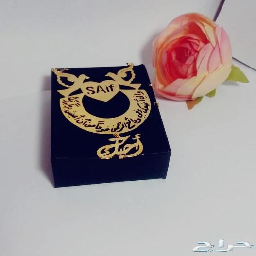 متجر الرياض مطليات ماياء العتيبي نحت الاسم