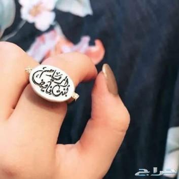 مطليات الرياض للخواتم سلاسل توصيل لجميع المدن