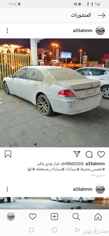 خميس مشيط - طريق وادي بن هشبل - تشليح الملز
