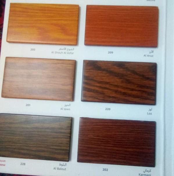 انواع دهان الخشب from mimgcdn.haraj.com.sa