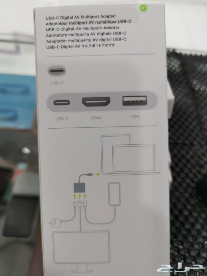 وصلة ايباد أبل HD   تايب سي 3 في 1  أصلية