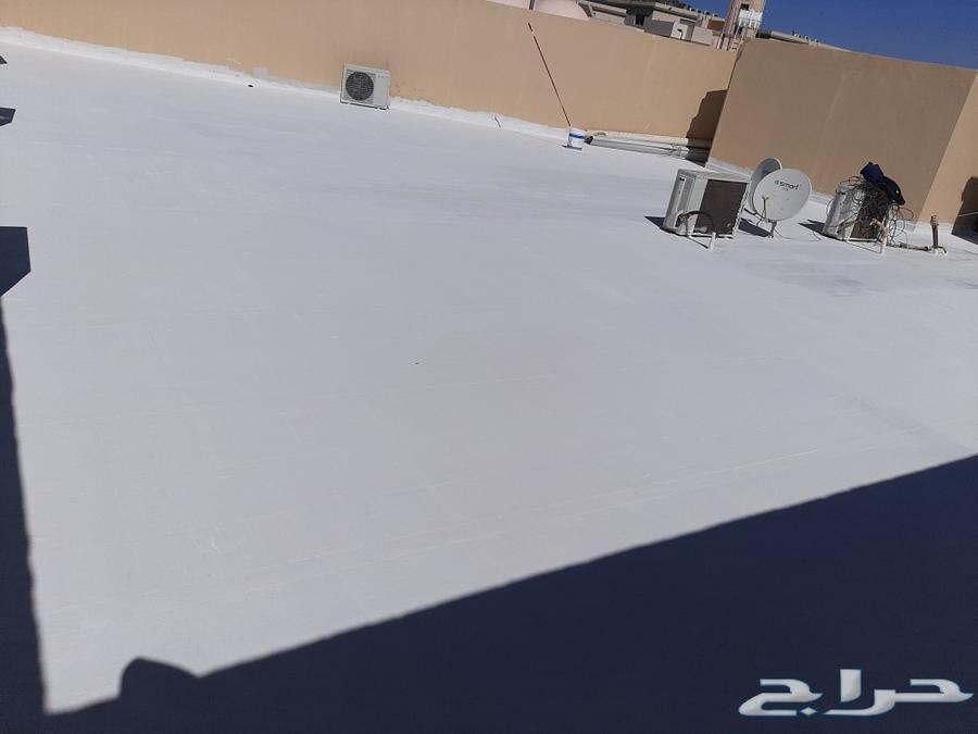 عزل اسطح بالطايف
