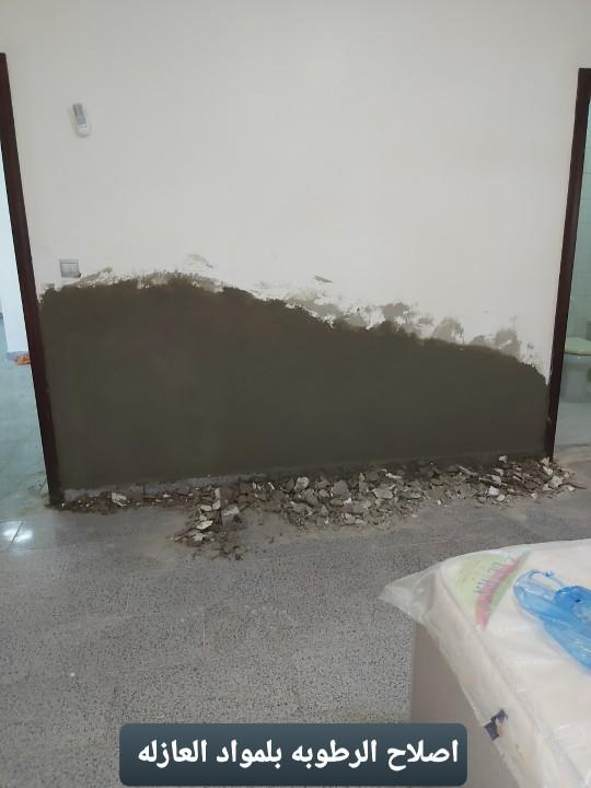 كشف تسريبات خزانات حمامات عزل اسطح