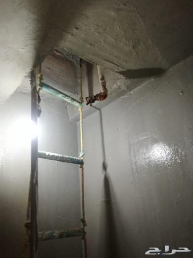كشف تسربات المياه وعزل خزانات