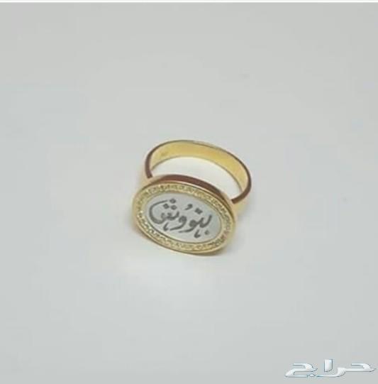 متجرمجوهرات ماياء للهداياء بلاسم حسب اطلب