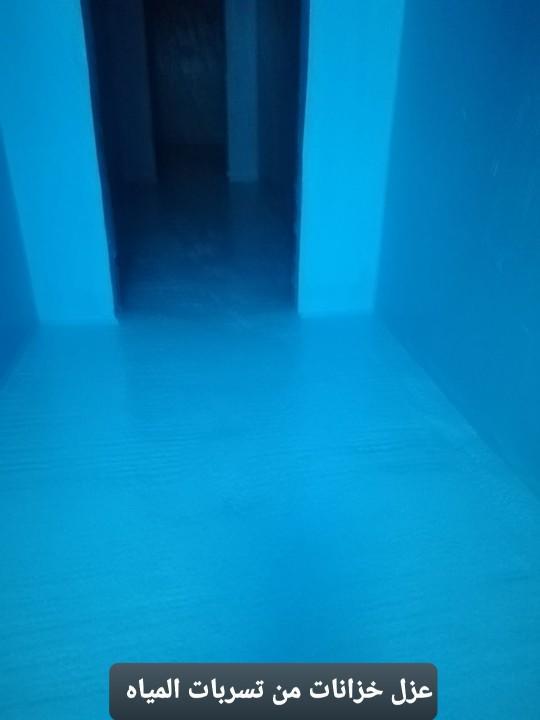 كشف تسربات تسريبات عزل خزانات حمامات اسطح
