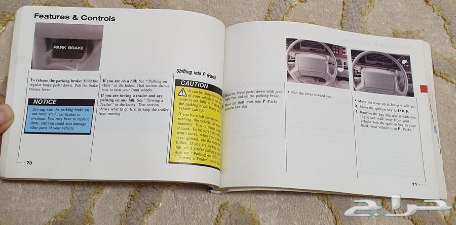 كتيب المالك للكابرس صابونة موديل 1993
