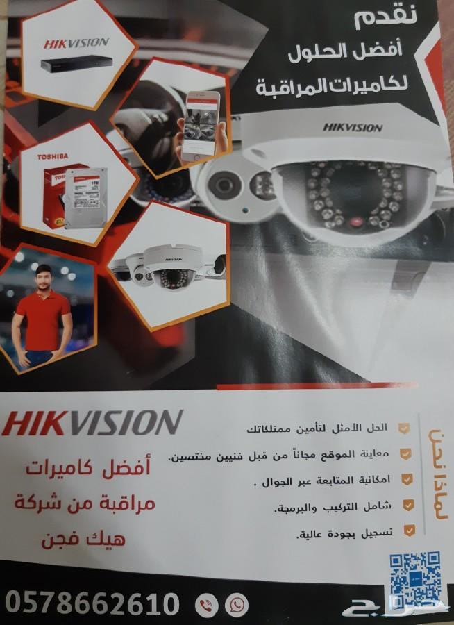 كاميرات مراقبة وعقود معتمدة لإصدار الرخصة