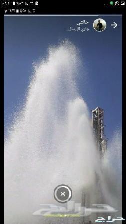 كشف مياه ابارارتواز باحدث اجهزه وبأفضل أسعار