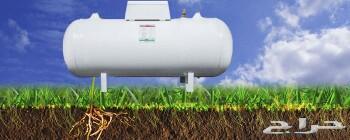 تمديد شبكة الغاز المركزي